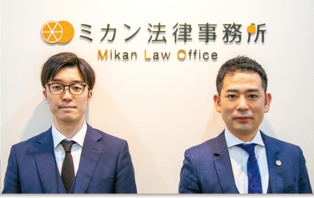 強み1:経験豊富な弁護士